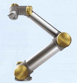 Universal Robots Gold Edition